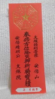 KIMG0381.JPG